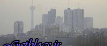 آلودگی هوا سه منبع مهم دارد
